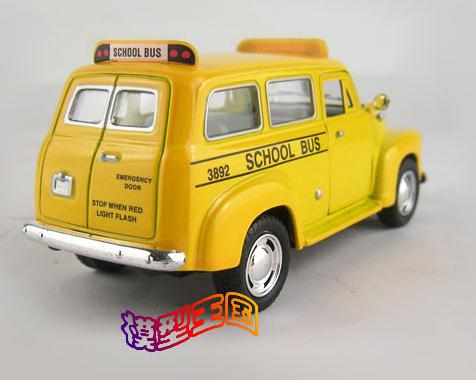 1:36 Scale Kids Yellow 1950 U.S School Bus Toy