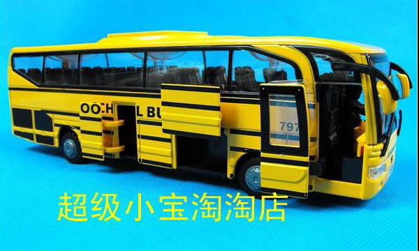 Five Bus Doors Kids Yellow Alloy Made School Bus Toy