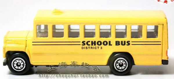 1:60 Scale Welly Brand Yellow School Bus Toy