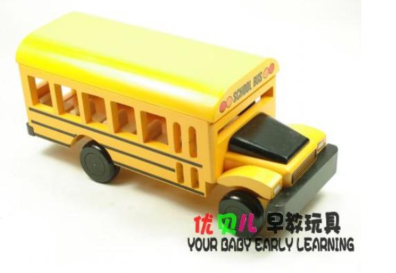 Kids Wooden Yellow School Bus Toy
