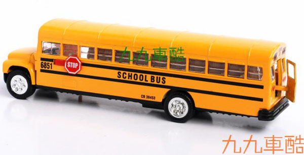 Yellow Alloy Made Kids School Bus Toy
