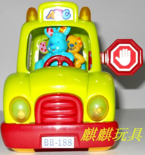 Kids Yellow Cartoon Rabbit Inside School Bus Toy