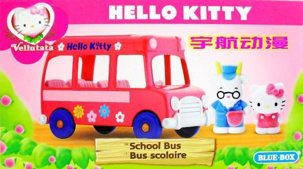 Kids Pink Hello Kitty Inside School Bus Toy