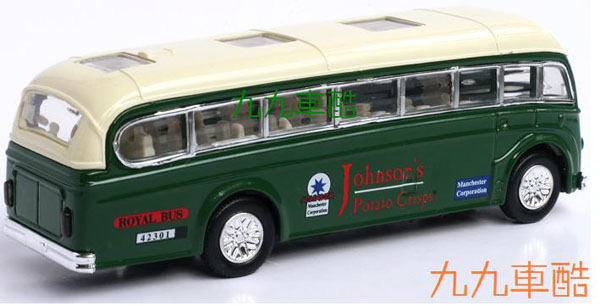 Kids Alloy Made Green Royal Style School Bus Toy