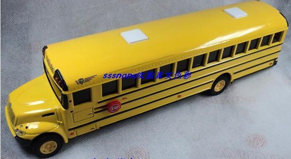 Extended Edition Classical Yellow U.S School Bus Toy