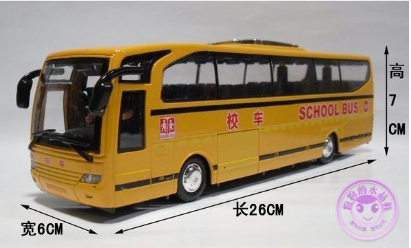 1:36 Scale Yellow Kids Electric School Bus Toy
