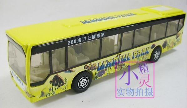 Alloy Made Kids Green / Red / Yellow Tour Bus Toy