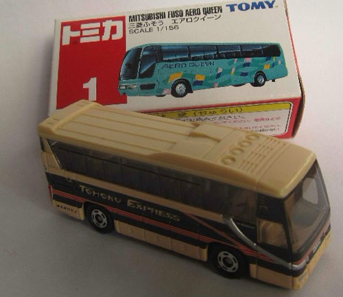 Mini Scale Kids Gray TOMY Brand 2007 ISUZU GALA Tour Bus Toy